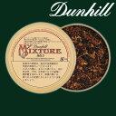 ダンヒル マイミックスチュア965 [50g] パイプたばこ <イギリス産>