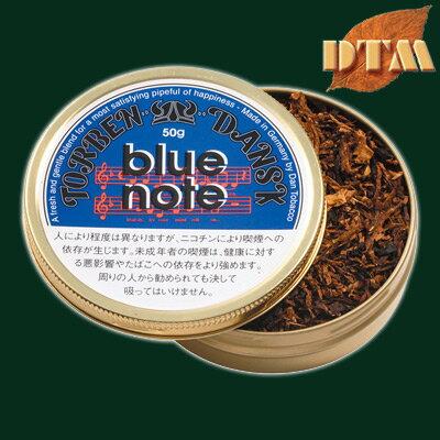 【パイプ刻葉】ダンタバコ ブルーノート 50g ・缶入・ドイツ産