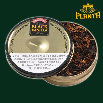 【パイプ刻葉】ダニッシュ・ブラックバニラ 丸缶 50g ドイツ産