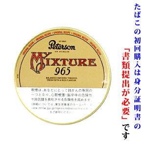 【パイプ刻葉】 ピーターソン マイミックスチャー965 50g 缶入・ビター系 (旧ダンヒル)