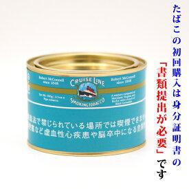 【パイプ刻葉】 クルーズライン 100g 缶入・スイート系