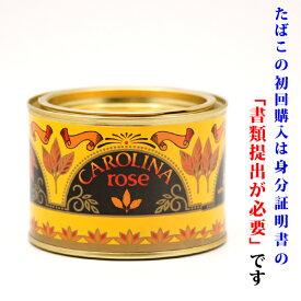 【パイプ刻葉】 カロライナローズ 100g 缶入・スイート系