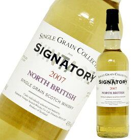 ウイスキー・スコッチ ノースブリティッシュ グレーン 2007 43%/700ml