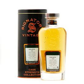 ウイスキー・スコッチ シグナトリー カスクストレングスコレクション グレンキース 1997 22年 54.8%/700ml