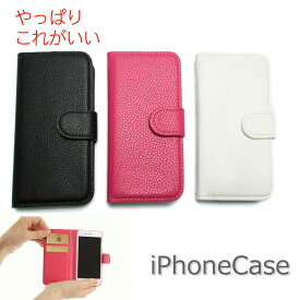 iPhone11 iPhone11Pro iPhoneXS iPhoneX iPhone8 iPhone7 iPhone6s iPhoneSE2 iPhone5 iPhone5s iPhoneSE iPhone5c 8Plus 7Plus 6Plus plus 手帳 手帳型 ケース アイフォン アイホン カバー スマホ 定番