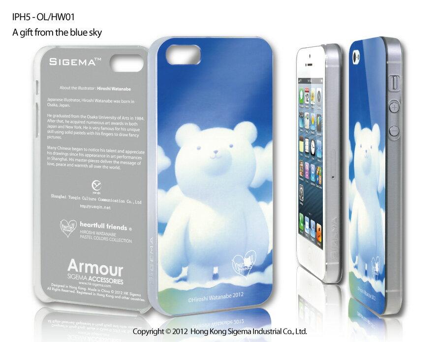 【送料無料】【iPhone5 ケース くま パステル 渡辺宏】【iphone5s ケース】【iphone5 カバー】Armour IMD/A gift from the blue sky アイフォン5ケース アイフォンカバー スマホケース アイフォーン5 クマ