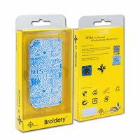 【送料無料】【iPhone5iPhone5SiPhoneSEケース手帳型】【iphone5s5SEカバー手帳】アイフォンカードスマホBFFSイラストSIGEMA液晶保護シート付
