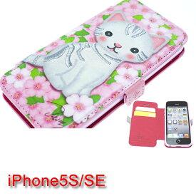 iPhone5 iphone5s iPhoneSE ケース ネコ SIGEMA iphone5s SE ケース 手帳型 Armour IMD Cherry Blossom and cat アイフォン カバー スマホ アイフォーン ネコ ねこ 花 イラストケース カード