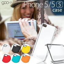 【送料無料】【iphone5iphone5SiPhoneSE吸着型ケース】goo.eygooeyグーイ吸着ハンズフリーくっつくケースiphoneカバー人気ハンズフリー吸着型ハードケースセルフィ自分撮り