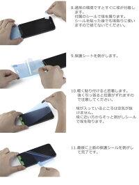 超薄液晶保護フィルムTTAF【iphone5iphone5siphone5ciPhoneSE液晶保護フィルム】【送料無料】【iPhone5保護シート】【iphone5Sシート】【iPhone5cシール】クリアアイフォン5保護シートアイフォーン5