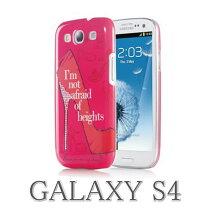 【galaxys4ケースラインストーン】【送料無料】【galaxys4ケース】ハイヒールSexandThecitySATCデコ電スマホスマフォラインストーンSC-04E
