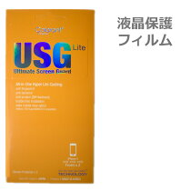 【iPhoneSEiphone5iphone5siphone5c液晶保護フィルム】【送料無料】【iPhone5シート】【iphone5Sケース】【iPhone5cシール】【colorantUSGlite】アイフォン5保護シートアイフォーン5液晶フィルム