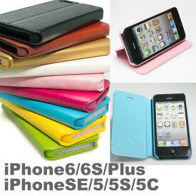 訳あり OUTLET Dekker iphone6 iPhone6S 6sPlus plus iPhone5s iphone5c iPhoneSE 手帳型 ケース レザー 手帳 フラップ スマホケース アイホン カバー アイフォン6 薄い