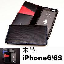 【送料無料】【iPhone6iPhone6sケース本革】【iphone6iPhone6s手帳型ケース】iPhone6ケースカバーレザーアイフォン6アイホン手帳ケーススマホカバー