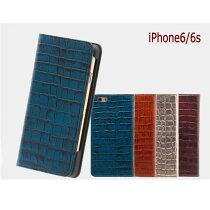 【送料無料】【iPhone6iPhone6sケース本革】【iphone6iPhone6s手帳型ケース】クロコiPhone6ケースカバーアイフォン6手帳ケーススマホカバー
