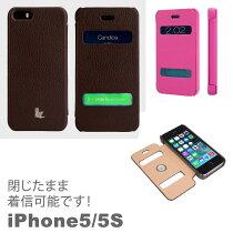 送料無料iPhone5iphone5s手帳型ケースJS-I5S-01Hiphone5ケース手帳カバーアイフォン5ケーススマホカバー手帳フラップ