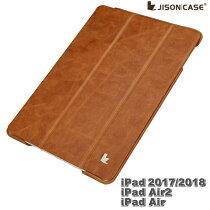 正規品jisoncaseipad20175世代20186世代iPadAirAir2ケース本革銀付JS-ID6-04A送料無料カバーオートスリープレザー2マイク高級品