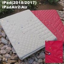 【正規品】JS-ID6-07BJISONCASEiPad20175世代20186世代iPadAirAir2ラインストーンスワロフスキーケースカバーきらきらオートスリープレザーマイクキルト刺繍