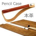 apple pencil case アップル ペンシル ケース ペンホルダー カバー iPad Pro 12.9 10.5 9.7 本革 レザー ホルダー 紛失...