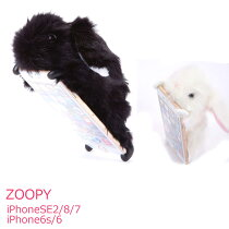 ZOOPY【送料無料】iPhone8iPhone7iPhone6iPhone6siPhoneケースウサギロップイヤー可愛いぬいぐるみうさぎアイホンアイフォンスマホラビット