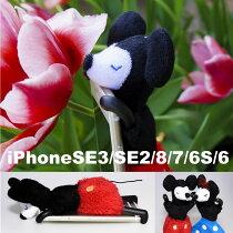 GRASPI送料無料iPhone8iPhone7iPhone6iPhone6Sケースミッキーミニーディズニーミッキーマウス可愛いぬいぐるみカバーアイフォン6ケーススマホカバー