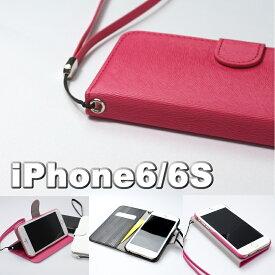 訳あり YLZR001 送料無料 アイホン iphone6 iPhone6S 手帳型 ケース アイフォン 6S カバー 手帳 ストラップ カード入