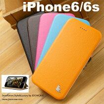JISONCASE手帳ケースIP6-02H【レビュー送料無料】【iPhone6iphone6sケース】【iphone6sケース手帳型】【iPhone6手帳型ケース】iPhone6sカバーアイフォン6ケーススマホカバー手帳フラップ