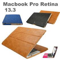 MacPro13.3専用カバーJISONCASEMacbookProRetina13.3ケース【レビュー送料無料】【MacBookProカバー】MacBookPro13.3MacbookPro13.3ケースカバーレザー