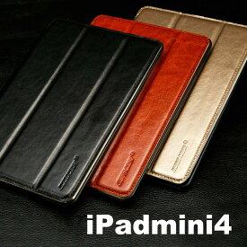 JISONCASE 正規品 iPad mini4 カバー JS-IM4-02R 送料無料 カバー ipad mini ケース オートスリープ レザー 人気レザーケース
