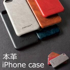 iPhone11 iPhone11Pro ProMax iPhoneXS iPhoneX iPhone8 iphone7 ケース 本革 レザー アイフォン スマホカバー アイフォーン アイフォン ヴィンテージ ビンテージ 軽量
