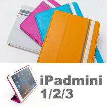ipadminimini2mini3ケースカバーアイパッドミニノート手帳アイパッドカバー皮ipadminiレザーケース