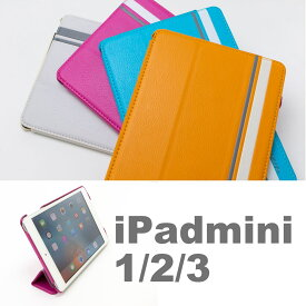 ipadmini mini2 mini3 ケース カバー アイパッドミニ ノート 手帳 アイパッド カバー 皮 ipad mini レザー ケース オートスリープ