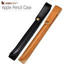 apple pencil case アップル ペンシル ケース カバー iPad Pro 10.5 9.7 レザー ホルダー 紛失防止 タッチペン スタイ…