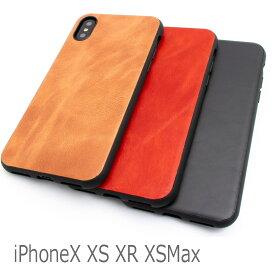 iPhoneX iPhoneXS iPhoneXR iPhoneXSMax 本革 ケース 銀付 ヴィンテージ 牛革 薄い レザー