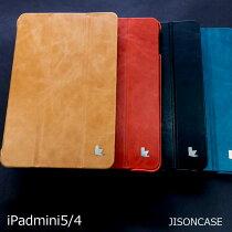 正規品JISONCASEiPadmini5mini4本革ケース銀付本革送料無料カバーオートスリープレザービンテージ自然な風合い高級