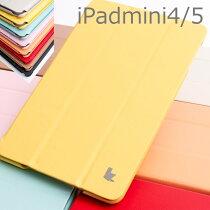 正規品JISONCASEiPadmini5mini4ケース送料無料カバーオートスリープレザー薄い軽いアイパッドミニ5