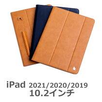 JISONCASEiPad2019202010.2インチ第8世代第7世代ケースカバーペンシルホルダーレザーオートスリープアイパッド新型