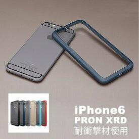 1c1e6acc46 6ColorantCaseC1 iphone6 iPhone6S 耐衝撃 ケース カバー 送料無料 アイフォン6 アイホン6 4.7インチ スケルトン