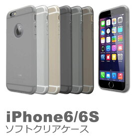 1600fe3ed0 6C0-soft【iphone6 iPhone6S ケース】【送料無料】【iPhone6 6s ソフト