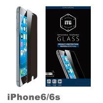 0.33mm6S-ITG-PRO-Privacyiphone6iPhone6S液晶保護プライバシーガラスカバー9H強化ガラス保護ガラスフィルム覗き見防止