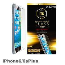 0.33mm6sPlus-ITG-PRO-Plusiphone6PlusiPhone6SPlus液晶保護ガラスカバー9H強化ガラスiphone6splus保護シート保護ガラスフィルムラウンドカット