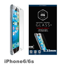 0.33mm6s-ITG-Plusiphone6iPhone6S液晶保護ガラスガラスフィルム9H強化ガラスiphone6s保護シート保護ガラス