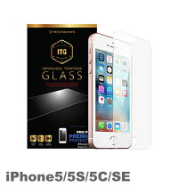 0.33mmITGProPlusiphoneSEiphone5siphone5c液晶保護ガラス【送料無料】iPhoneSE5S55s5cシートガラスフィルムcolorantアイフォン保護シートアイフォーン5強化ガラス