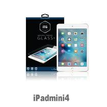 0.33mm9Hmini4-ITG-PlusiPadmini4液晶保護ガラスガラスフィルムcolorantアイパッドミニ保護シート保護フィルム強化ガラス