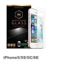 0.33mmITGPlusiphoneSEiphone5siphone5ciPhone5液晶保護ガラスフィルム9H液晶ガラスcorantITGPlusアイフォンアイホン保護シートアイフォーン強化ガラス