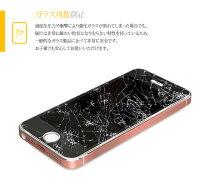 プライバシー覗き見防止【iphone5iphone5siphone5c液晶保護フィルム】【送料無料】【iPhone5シート】【iphone5S液晶】【iPhone5cガラス】【colorantITGprivacy】アイフォン5保護シートアイフォーン5強化ガラス