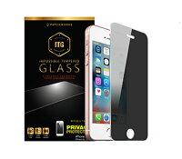 プライバシー覗き見防止【iPhoneSEiphone5iphone5siphone5c液晶保護ガラスプライバシー】【送料無料】シートcolorantITGprivacyアイフォンアイフォーン強化ガラス