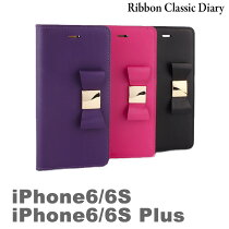 【送料無料】【iPhone6siPhone6iPhone6PlusiPhone6sPlusケース】【iPhone6Plusケース】【iphone6s手帳型ケース】iPhone6sPlus本革ケースレザーカバーアイフォン6手帳ケーススマホカバーリボン
