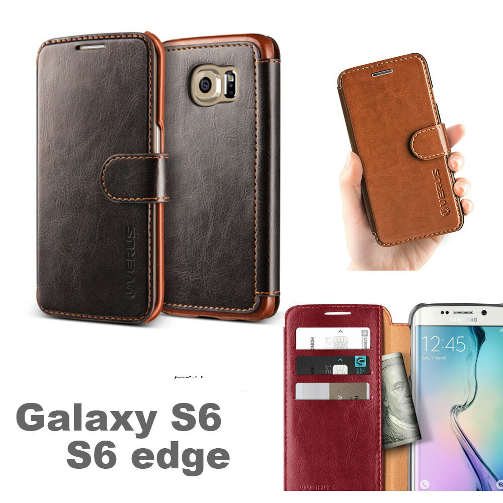 VERUS Dandy Layered【送料無料】【Galaxy S6 Edge ケース 手帳型】galaxy s6 手帳 カバー フラップ ギャラクシー