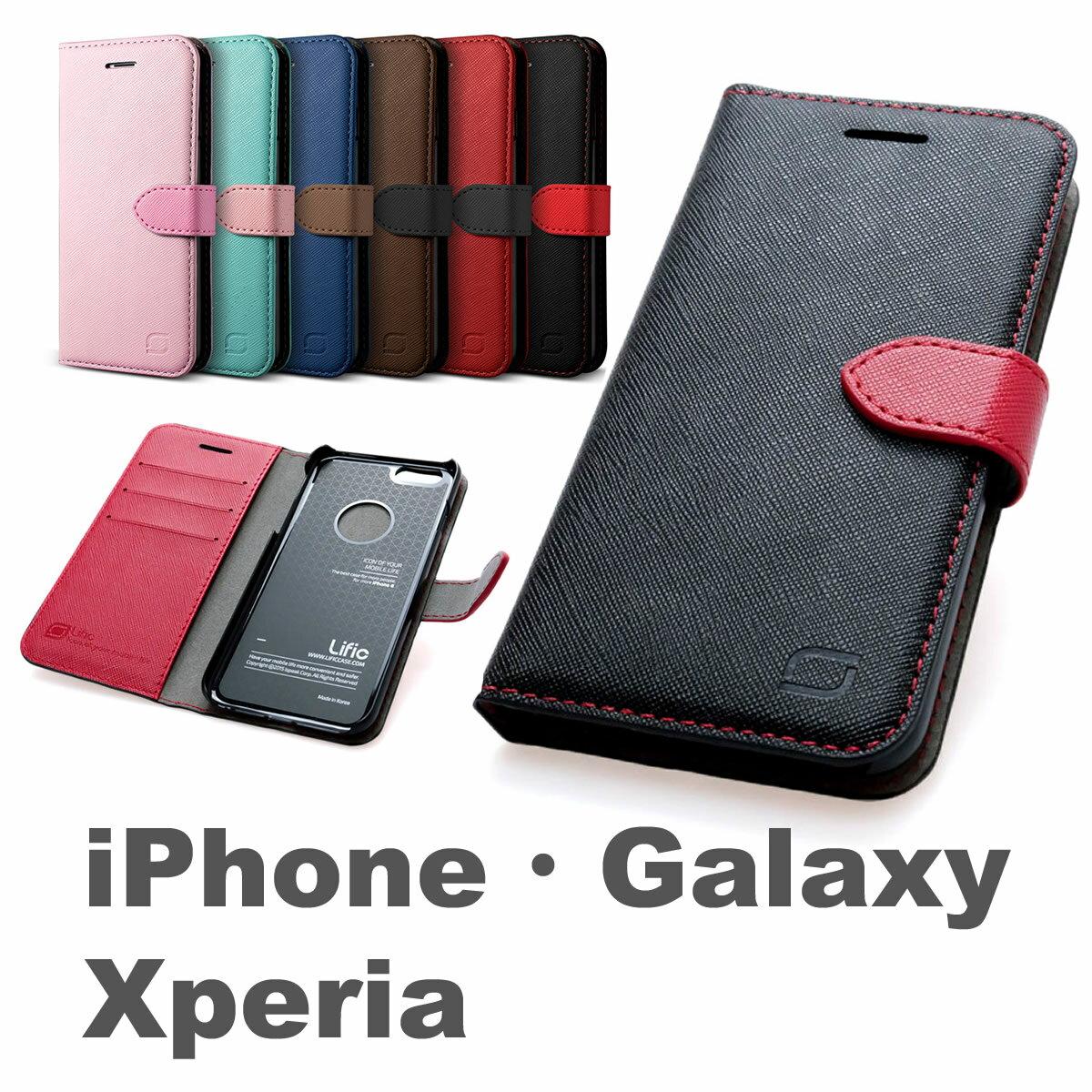 iPhone8 iPhone7 ケース 手帳型 iPhone6 iPhone6S iPhone5S iPhoneSE Plus Galaxy S6 edge S7 edge Xperia X performance 手帳型ケース 手帳 カバー スマホ アイフォン アイホン ギャラクシ